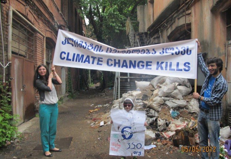 კლიმატის ცვლილება