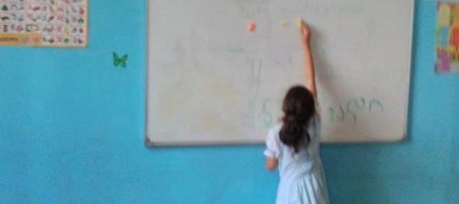 განათლების უთანასწორობა