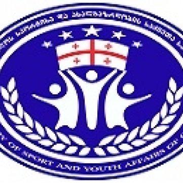 სპორტისა და ახალგაზრდობის საქმეთა სამინისტრო