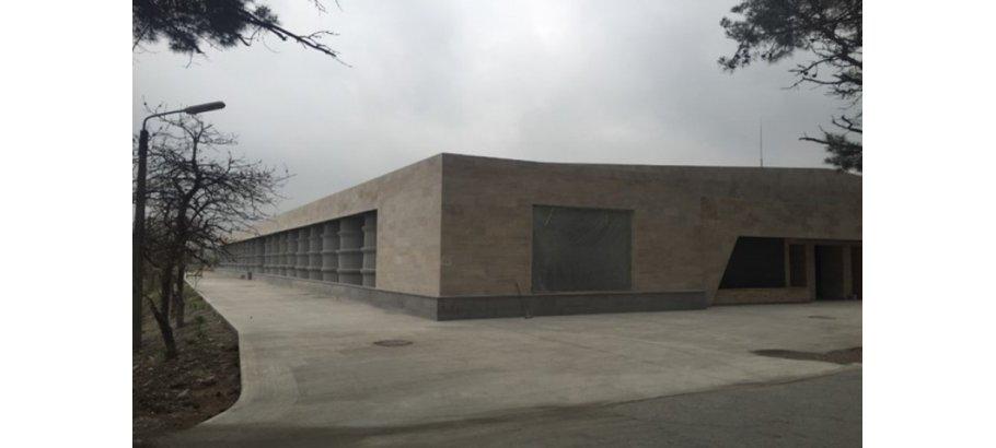 Винный Завод Икалто