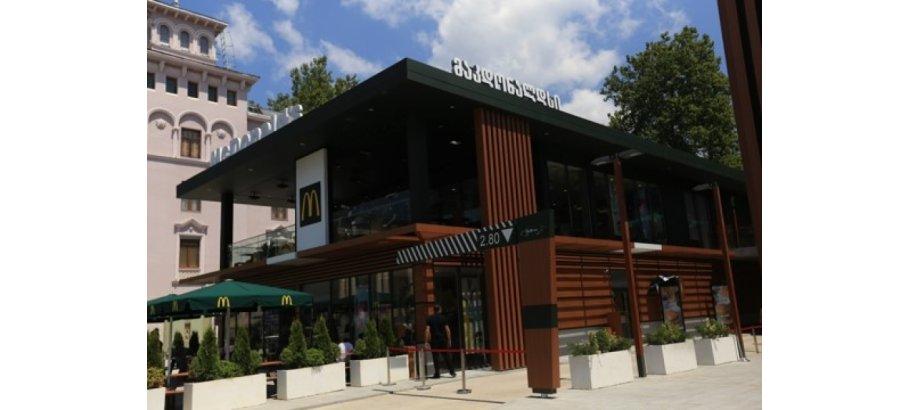 McDonalds в Кутаиси