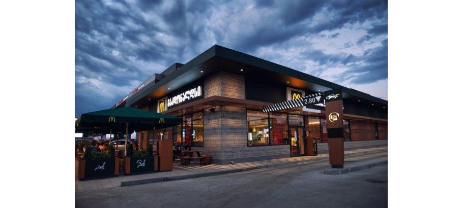 McDonalds თბილისში 2