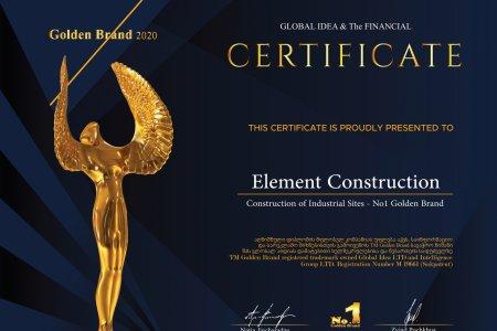 ელემენტ კონსტრაქშენი ნომერ პირველ ინდუსტრიულ სამშენებლო კომპანიად დასახელდა