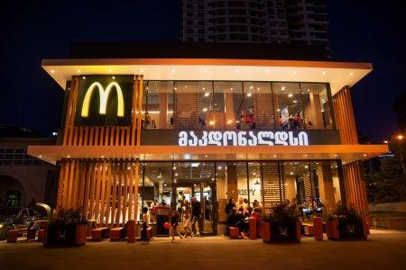 McDonalds თბილისში
