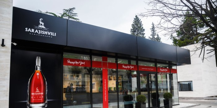 Магазин Сараджишвили
