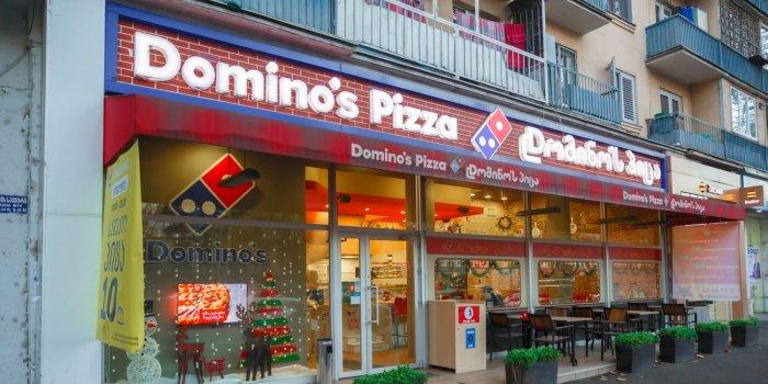 დომინოს პიცა - კოსტავაზე
