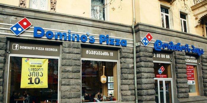 დომინოს პიცა - ჭავჭავაძეზე