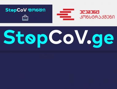 Мероприятия «Элемент Констракшен» по предотвращению распространения COVID-19