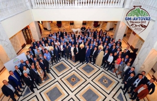 GM AVTOVAZ DEALERS ANNUAL CONFERENCE
