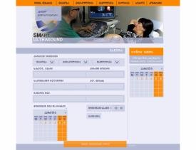 www.smartultrasound.ge
