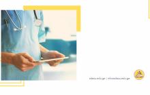 """სდასუ-ში -  """"InSimu Virtual Patient""""  -ის პრეზენტაცია გაიმართება"""