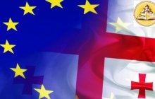 """""""ევროპის დღეები 2018""""-ის ფარგლებში ''სდასუ''-ში საინფორმაციო შეხვედრა გაიმართება"""