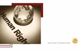 """საჯარო ლექცია: """"ადამიანის უფლებათა ევროპული სასამართლოს გადაწყვეტილებები ოჯახური ძალადობის საქმეებზე"""""""