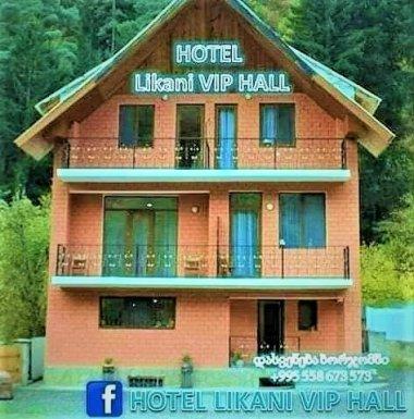 """სასტუმრო ლიკანში - """"LIkani VIP Hall"""""""