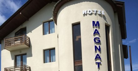 ბაკურიანი  სასტუმრო