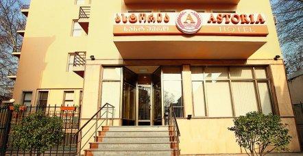 """Тбилиси Отель """"Астория"""" 3*"""