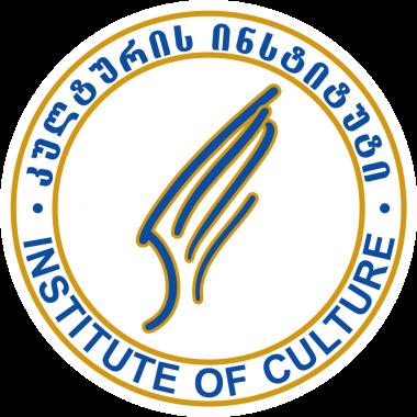 კულტურის ინსტიტუტი - INSTITUTE OF CULTURE