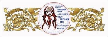 საერთაშორისო ფესტივალი-კონკურსი არტ-ფოლკ ფესტ ზაფხული 2020
