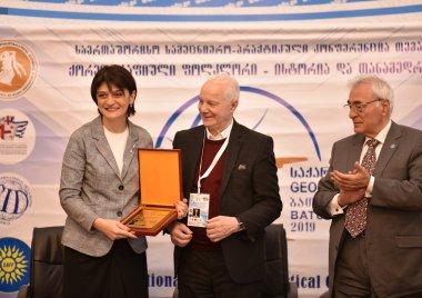 საერთაშორისო სამეცნიერო კონფერენცია 2019