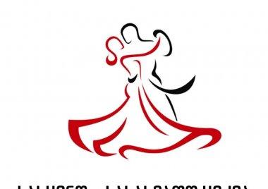 სასცენო - სახასიათო ცეკვა