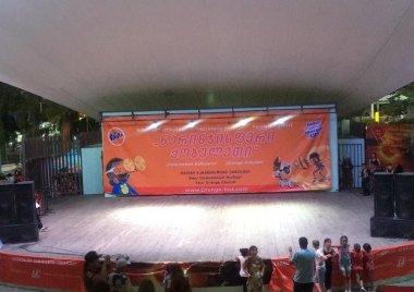 ხელოვნების საერთაშორისო ფესტივალ-კონკურსი