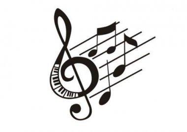 ნანა ბრეგაძე - მუსიკის თეორიის საფუძვლები