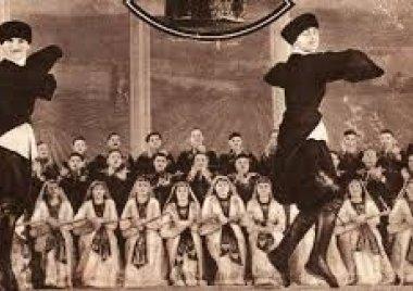 ქორეოგრაფი, რომელმაც ახალი ცეკვები შექმნა  და მისი სახელობის ვარსკვლავი