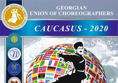 """ფოლკლორის საერთაშორისო ფესტივალი """"კავკასია-2020"""""""