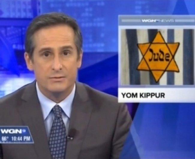 ებრაული დღესასწაული ნაცისტური სიმბოლოთი
