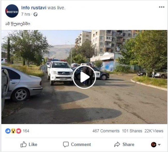 """სავარაუდოდ სუიციდის  მცდელობა """"ინფო რუსთავის"""" facebook live-ში"""