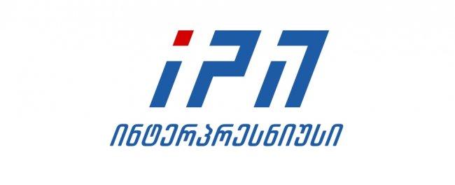 ქარტიის საბჭო: IPN-მა კვლევის შედეგების გაშუქებისას ფაქტი მიჩქმალა