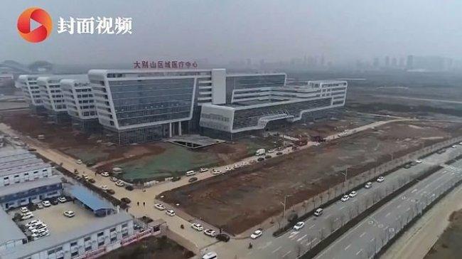 ჩინეთში 2 დღეში ახალი საავადმყოფოს აშენების შესახებ გავრცელებული ინფორმაცია მცდარია
