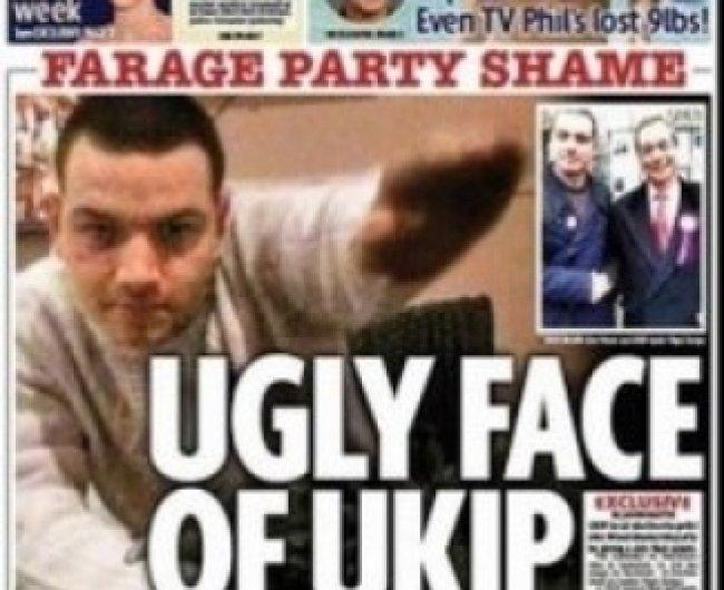 UK Mirror-მა მკითხველებს შეცდომაში შეყვანისთვის ბოდიში მოუხადა