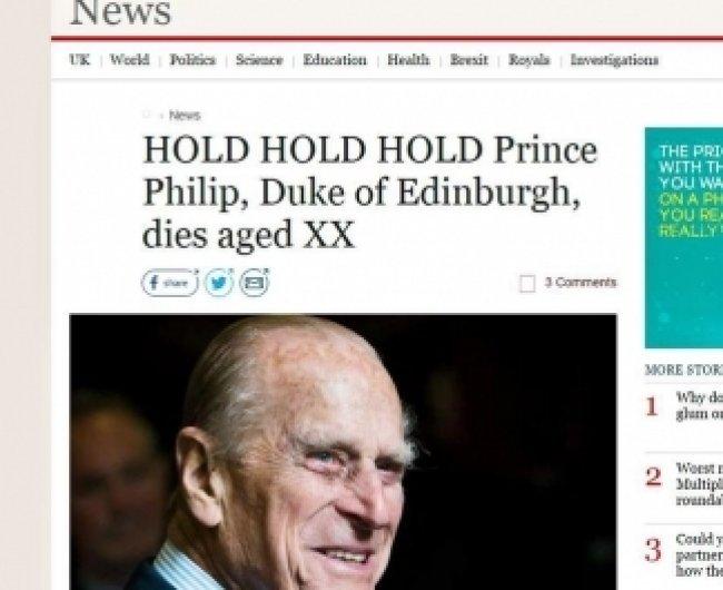 ბრიტანულმა ტელეგრაფმა პრინც ფილიპის გარდაცვალების შესახებ მცდარი ინფორმაცია გამოაქვეყნა