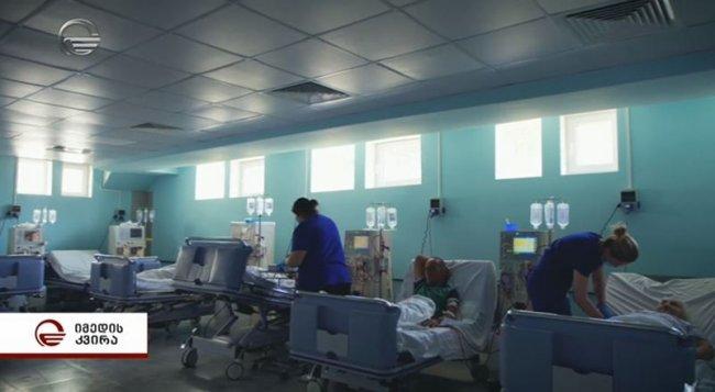"""საჩხერის საავადმყოფოს საერთაშორისო აღიარება """"იმედის კვირაში"""""""