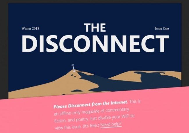 ახალი ციფრული ჟურნალი, რომლის წასაკითხად ინტერნეტის გათიშვაა საჭირო