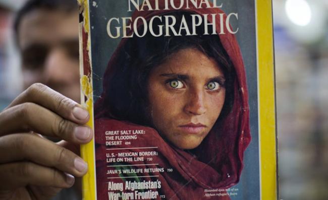 """""""ფოტომ ცნობილი გამხადა, მაგრამ მან ჩემი დაკავება განაპირობა"""" – ავღანელი გოგოს ისტორია"""