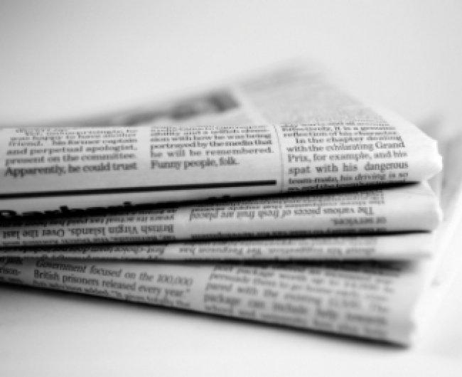 """გაზეთ """"რეზონანსში"""" მიწის გასხვისებაზე სტატია ქსენოფობიურ კონტექსტში გამოქვეყნდა"""