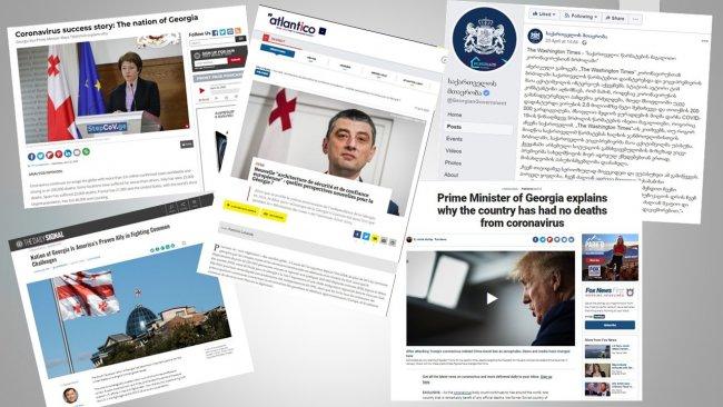 COVID-19 და საერთაშორისო მედიაში საქართველოს ხელისუფლების წარმატების საიდუმლო