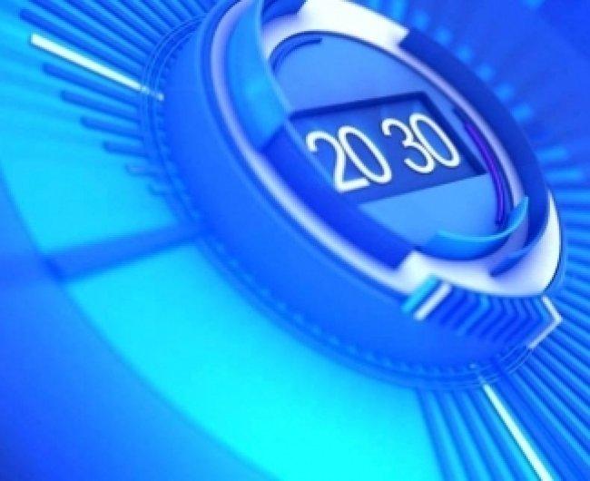 """ფორმალური ბალანსი """"2030-ში"""""""