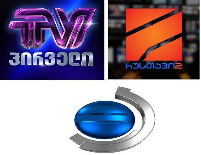 TV პირველს, კავკასიას, რუსთავი 2-ს და ერთ რეგიონულ ტელევიზიას ინკასო დაედო