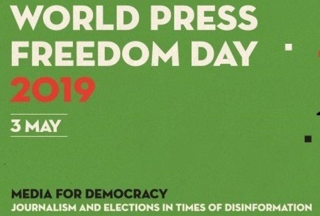 'თითოეულ სახელმწიფოსა და ერს ინფორმაცია, დებატები და მოსაზრებების გაცვლა აძლიერებს' -  მსოფლიო პრესის თავისუფლების დღე