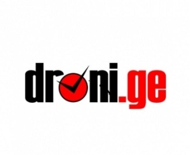 ბავშვები ქველმოქმედებისა და რეკლამის ობიექტად droni.ge-ს მასალაში