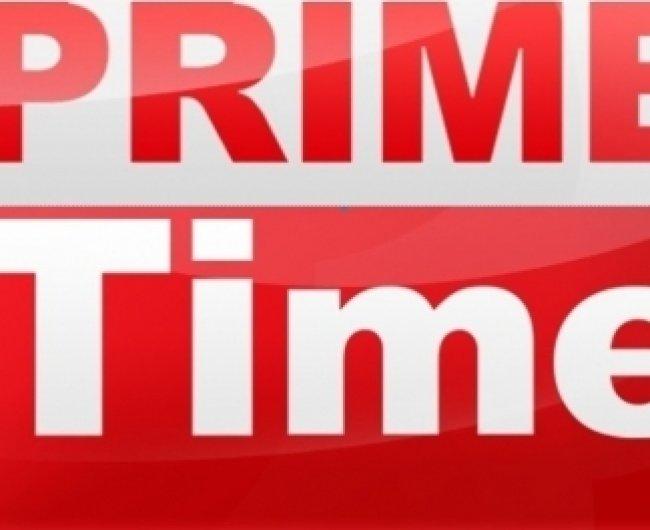 Primetimenews.ge-მ დაუზუსტებელი ინფორმაცია გაავრცელა