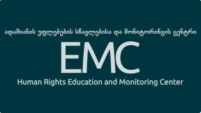 აჭარის TV-ის თანამშრომლების საქმეებზე EMC-მ სასამართლოს მიმართა