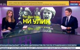 სკრიპალის მოწამვლა: რუსული მედია დასავლეთს ანტირუსულ კამპანიაში ადანაშაულებს