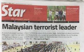 The Daily Star-მა ტერორიზმის შესახებ სტატია, მუსლიმი მლოცველების ფოტოსთან ერთად გამოაქვეყნა