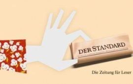 Der Standard ავსტრიის წინააღმდეგ