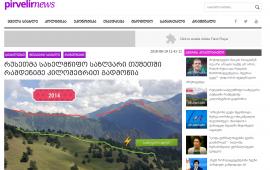 გადაუმოწმებელი ინფორმაცია რუსეთის მიერ საზღვრის გადმოწევაზე pirveliradio.ge-ზე