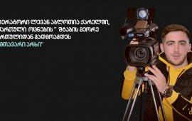 """""""მთავარი არხის"""" ინფორმაციით, მაუწყებლის ოპერატორი ლევან აბლოთია ქარელში, """"ქართული ოცნების"""" წევრებმა პარტიის შტაბის მეორე სართულიდან გადმოაგდეს.  ჟურნალისტი ბექა ყორშია, რომელიც ქარელში ოპერატორთან ერთად იყო, გვიყვება, რომ """"ქართული ოცნების"""" შტაბში მერობის კანდიდატის, ზაზა გულიაშვილის ჩასაწერად იყვნენ მისულები:  """"გავრცელდა ინფორმაცია, რომ სუსის აგენტია და მქონდა რამდენიმე შეკითხვა. ამ ყველაფერმა გააღიზიანა """"ოცნების"""" წევრები, რომლებიც იყვნენ შტაბში. გამოგვაგდეს. აღარც გვიცდია შეცვლა. ვწერდით სტენდაფს, გამოვარდნენ და გაგვისწორდნენ"""".  მისი თქმით, ოპერატორის მდგომარეობა მძიმეა - """"მეუბნებოდა ფეხს ვერ ვამოძრავებო, ზურგს და ხელს ვერ ვგრძნობო""""."""